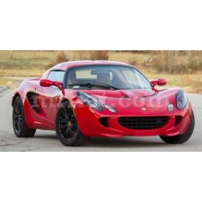 Lotus Elise Red Indoor Fabric Car Cover 1995-20